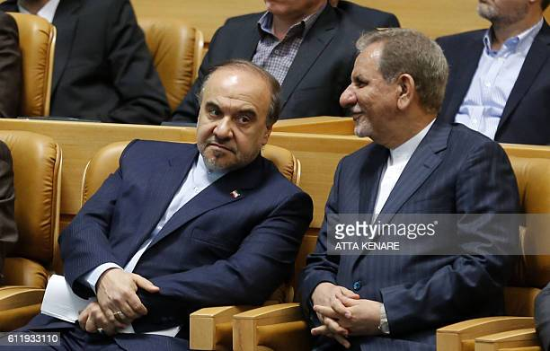 Iran's first VicePresident Eshaq Jahangiri and Minister of State of Cultural Heritage and Tourism Masud Soltanifar attend a conference on investment...