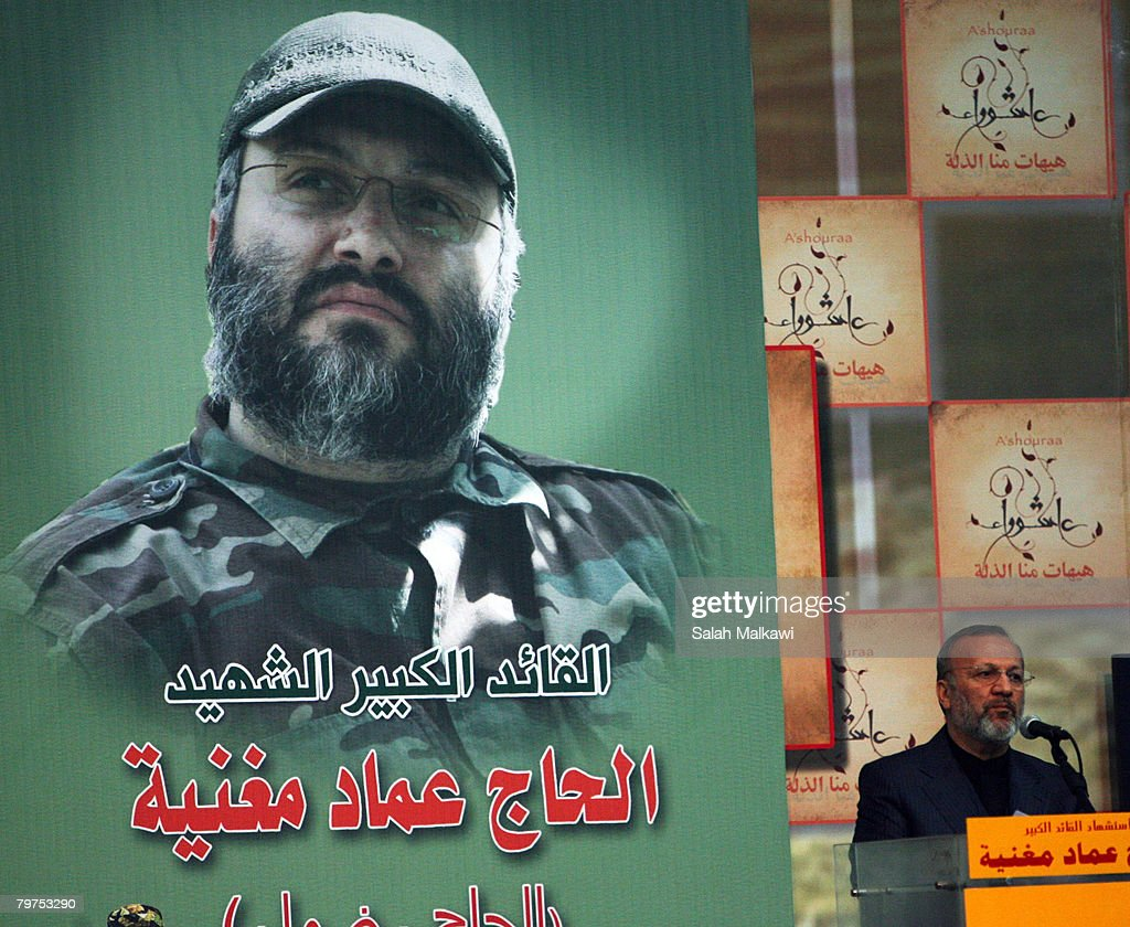 Iran's Foreign Minister Manouchehr Mottaki speaks at the funeral of assassinated Hezbollah commander Imad Moughniyah on February 14 2008 in a suburb...