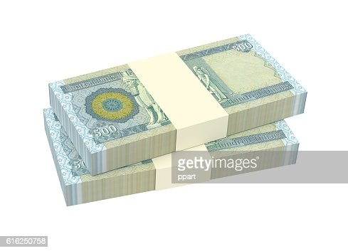 O Iraque dinars contas isolado no fundo branco. : Foto de stock