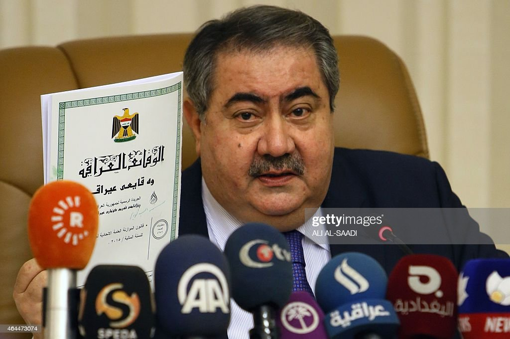 Iraqi Finance Minister <a gi-track='captionPersonalityLinkClicked' href=/galleries/search?phrase=Hoshyar+Zebari&family=editorial&specificpeople=227333 ng-click='$event.stopPropagation()'>Hoshyar Zebari</a> speaks during a press conference during which he is expected to address the contentious issue of revenue sharing between Baghdad and the autonomous region of Kurdistan on February 26, 2015 in Baghdad.