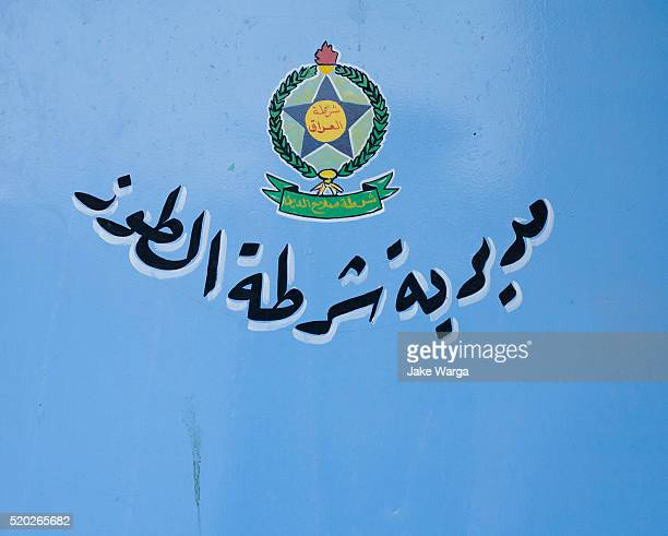 Iraqi police station