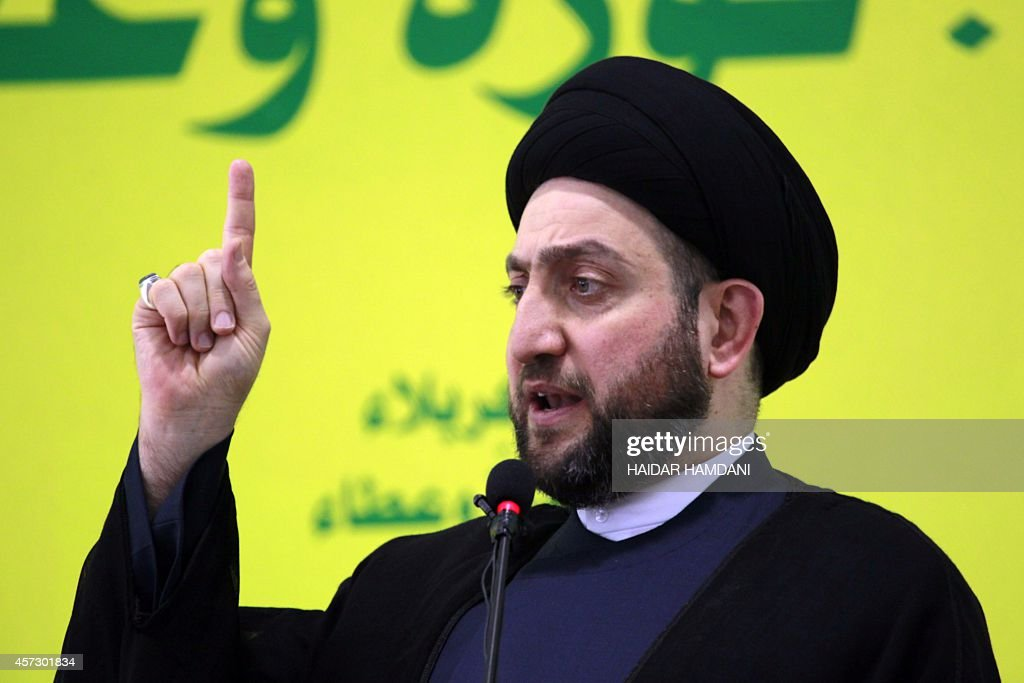 Iraqi Shiite Muslim leader Ammar alHakim head of the Islamic Supreme Council of Iraq addresses a religious conference in the shrine city of Najaf on...