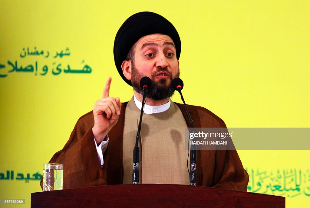 Iraqi Shiite Muslim leader Ammar alHakim head of the Islamic Supreme Council of Iraq addresses a religious conference in the shrine city of Najaf in...