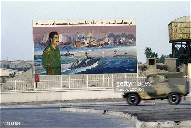 IraqIran conflict in Basra Iraq on March 13 1984 Saddam Hussein's cult of personality