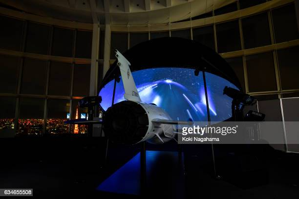 ODYSSEY is displayed at Roppongi Hills MAT LAB Mori Tower 52F TOKYO CITY VIEW on February 11 2017 in Tokyo Japan From the lights of skyscrapers...