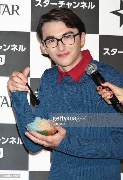 Isaac Hempstead Wright having shaved ice during the 'Game of Thrones' Season 7 Japan Premiere at Roppongi Hills on July 17 2017 in Tokyo Japan