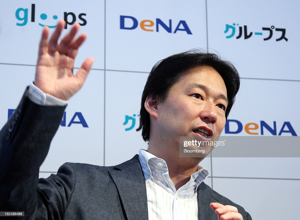 Isao Moriyasu, president of DeNA Co., speaks during an interview at the Tokyo Game Show 2012 at Makuhari Messe in Chiba, Japan, on Thursday, Sept. 20, 2012. The show will be held through Sept. 23. Photographer: Tomohiro Ohsumi/Bloomberg via Getty Images