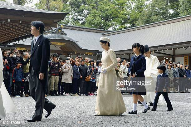 Ise Japan Prince Akishino Princess Kiko their daughter Princess Kako and their son Prince Hisahito visit the Geku area of Ise Shrine in Mie...