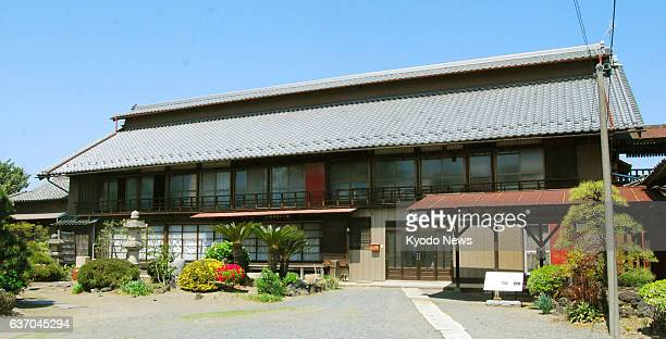 Isesaki Japan The Tajima Yahei sericulture farm house in Isesaki Gunma Prefecture is photographed on April 24 2014 An advisory panel to UNESCO...