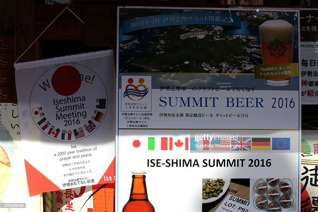 G7 Ise-Shima summit welcome notices hang on the entrance of a beer stall at Okage Yokocho, a traditional shopping street on May 5, 2016 in Ise, Japan. Ise-Shima prepares for the G7 summit which is to be held on May 26 and 27, 2016.