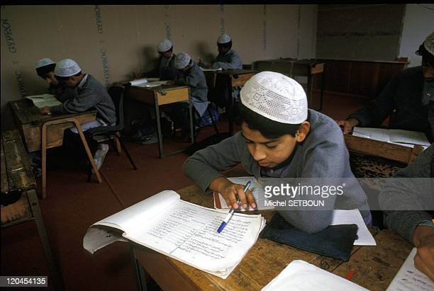 Islam in Birmingham United Kingdom A private Islamic school in Birmingham that educates only boys The school for girls is under construction