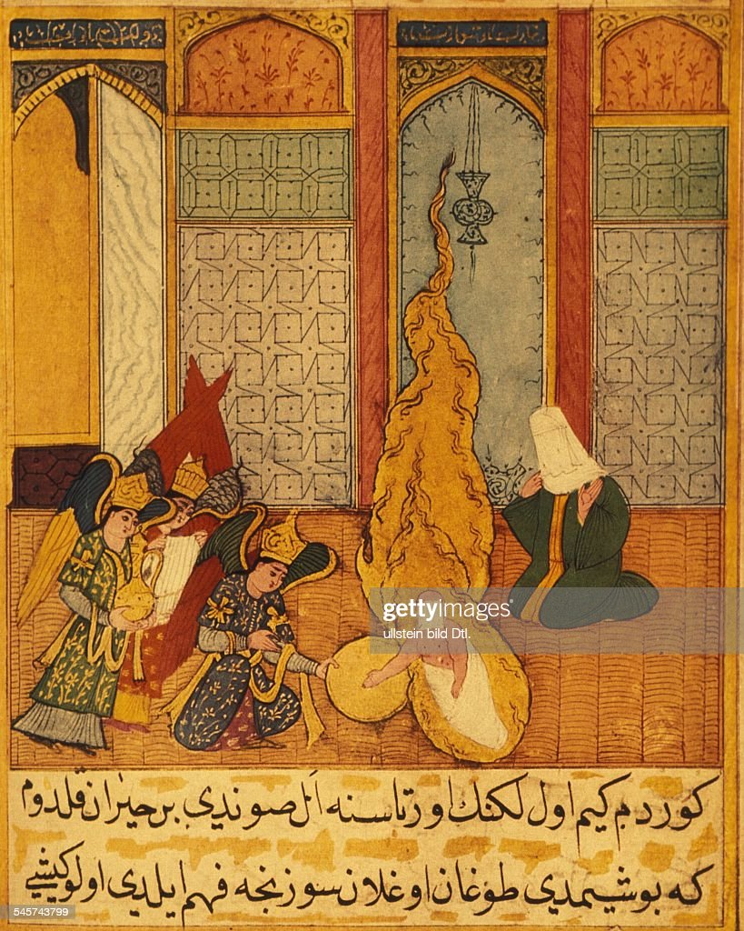 Islam Mohammed Mohammed *around 570-08.06.632+ Prophet, founder of Islam Birth of the Prophet. Angels receive the newborn - Turkish miniature, end of 16th century (copy after a manuscript from 1368) - 7th century