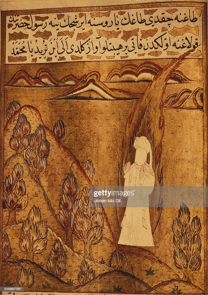 Islam Mohammed Mohammed *around 570-08.06.632+ Prophet, founder of Islam Mohammed receiving his visionary revelation at Mount Hira (near Mekka) - Turkish miniature, end of 16th century (copy after a manuscript from 1368) - 7th century
