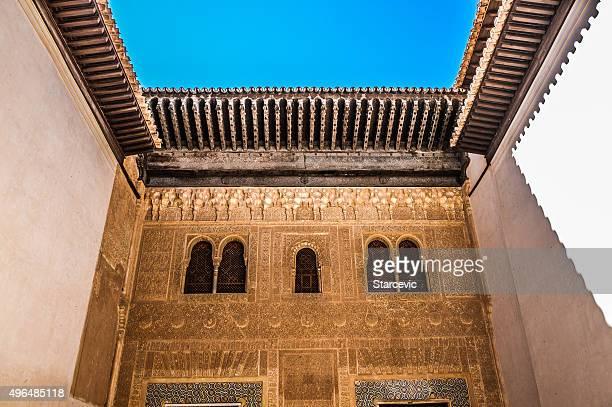 Islamic architecture in Granada, Spain