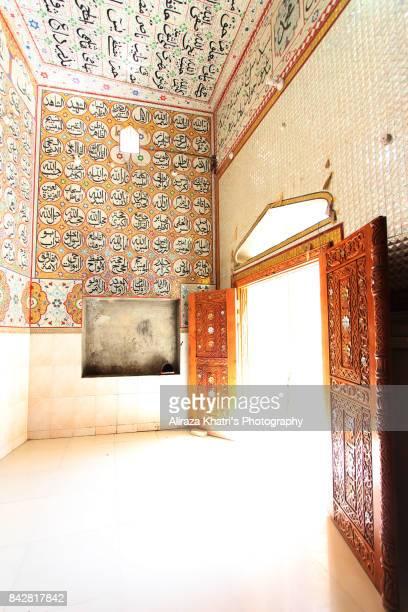 Islamic Architecture of Sufi Saint Shrine near Hazrat Lal Shahbaz Qalandar R.A shrine.