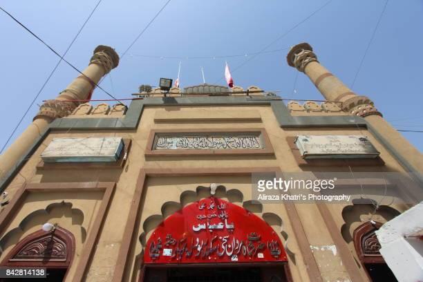 Islamic Architecture Shrine of Hazrat Lal Shahbaz Qalandar R.A