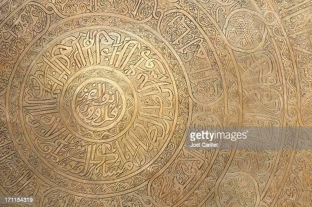 Islámico arte en placa en El Cairo, Egipto