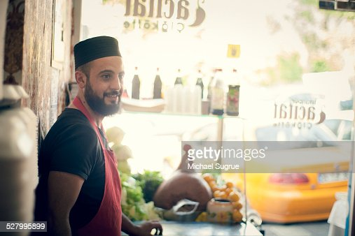 Islamic baker in Istanbul.
