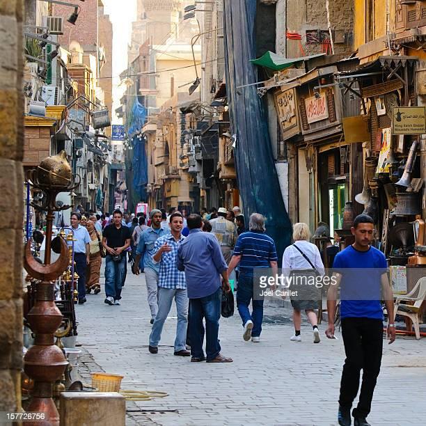Islamique du Caire