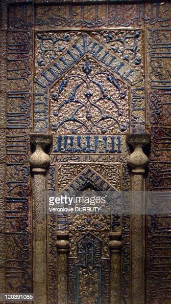 Islamic decorative art Pergamon museum in Berlin Germany in 2009