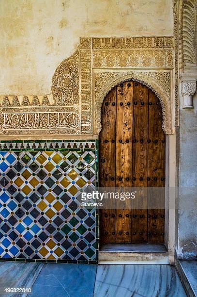 Islamic-style doorway in Granada, Spain