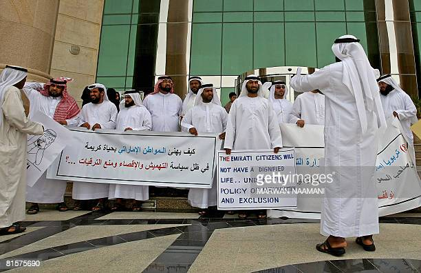 Islamistleaning teachers carry placards during a sitin at the United Arab Emirates ministry of Education in Dubai on June 15 2008 to protest their...