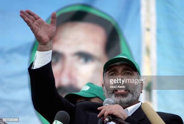 Ismael Hanyea Palestinian leader of the Islamic Resistance Movement Hamas speaks Sep 16 during a celebration rally of the Israeli withdrawal from...