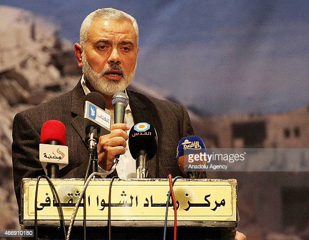 Ismail Haniyeh the vice chairman of Hamas political bureau speaks during an event in Gaza Gaza City on March 192015