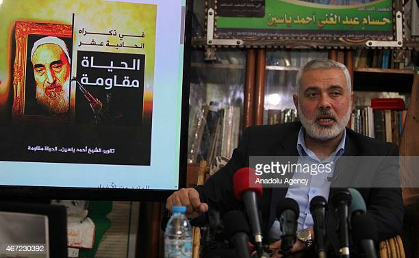 Ismail Haniyeh the vice chairman of Hamas political bureau speaks during an event in Gaza City on March 22 to mark the 11th anniversary of the...
