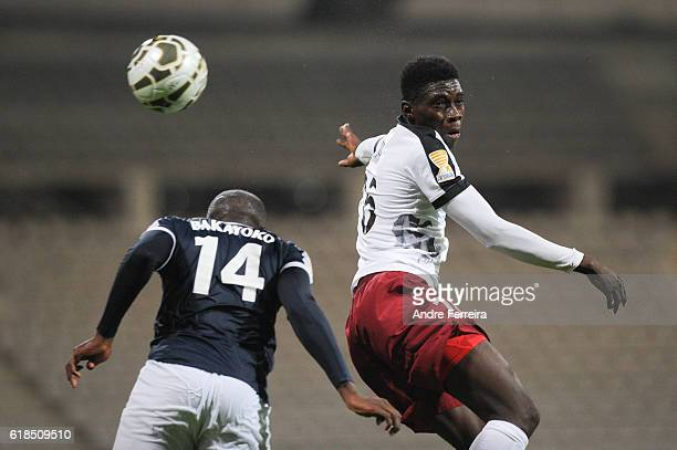 Ismaila Sarr of Metz during the League Cup match between Paris FC and FC Metz on October 26 2016 in Paris France