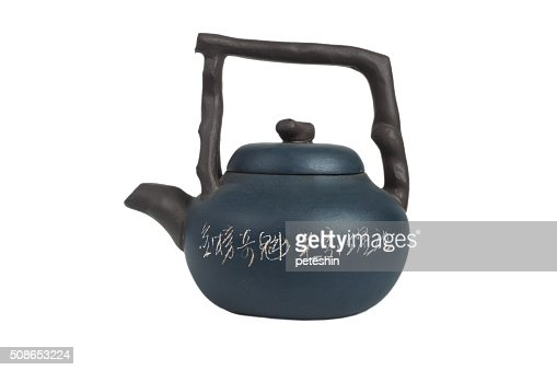 Isolated chinese teapot. : Stock Photo