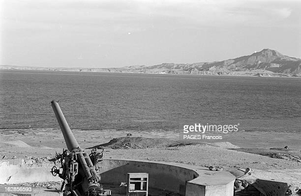 Israel After The Suez Canal War Egypte 2 janvier 1957 Après la guerre du Canal de Suez dans le Sinaï en occupant le point clé de Charm ElCheikh et en...
