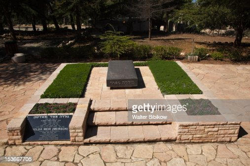 israel jerusalem mount herzl tomb of golda meir stock photo