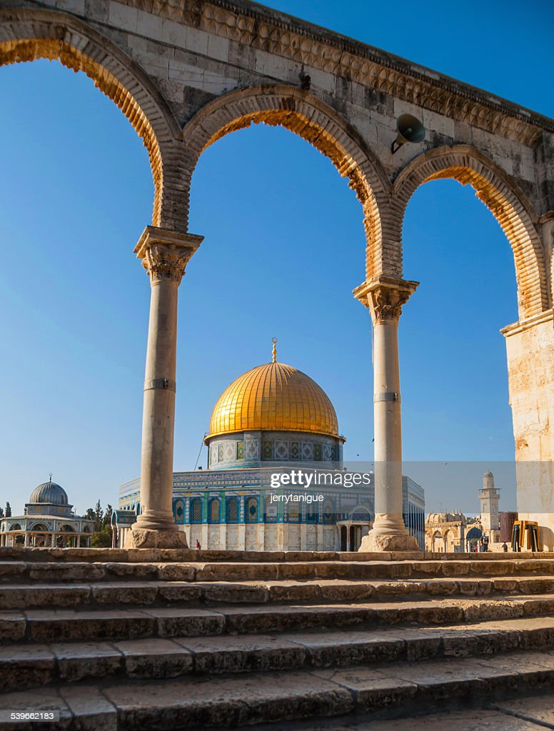 Israel, Jerusalem, Stone arches and Dome of the Rock