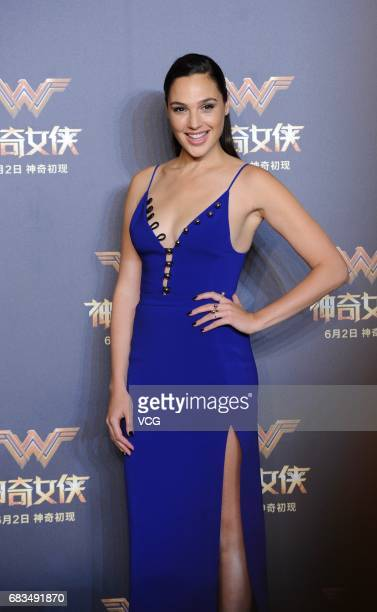 Israeli actress Gal Gadot attends the press conference for film 'Wonder Woman ' on May 15 2017 in Shanghai China