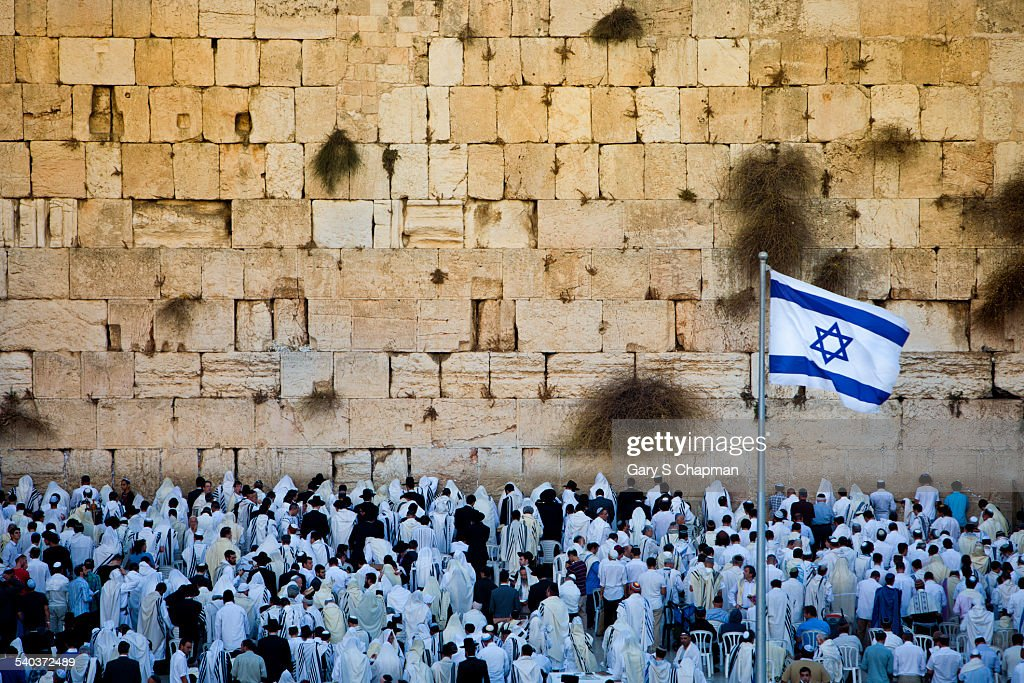 Israeli flag flies at the Western Wall