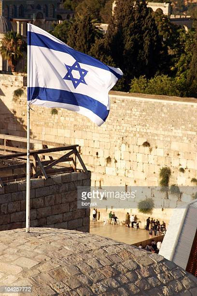 Israeli flag over the western wall - Jerusalem