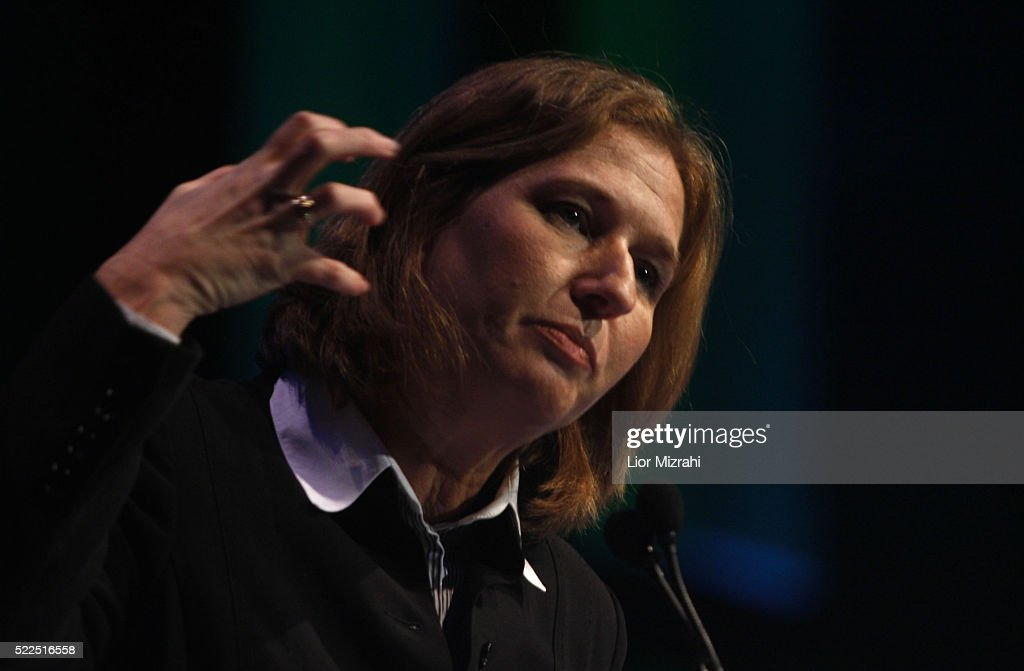 Israeli Foreign Minister <a gi-track='captionPersonalityLinkClicked' href=/galleries/search?phrase=Tzipi+Livni&family=editorial&specificpeople=537394 ng-click='$event.stopPropagation()'>Tzipi Livni</a> speaks during a conference on November 19, 2008 in Jerusalem, Israel.