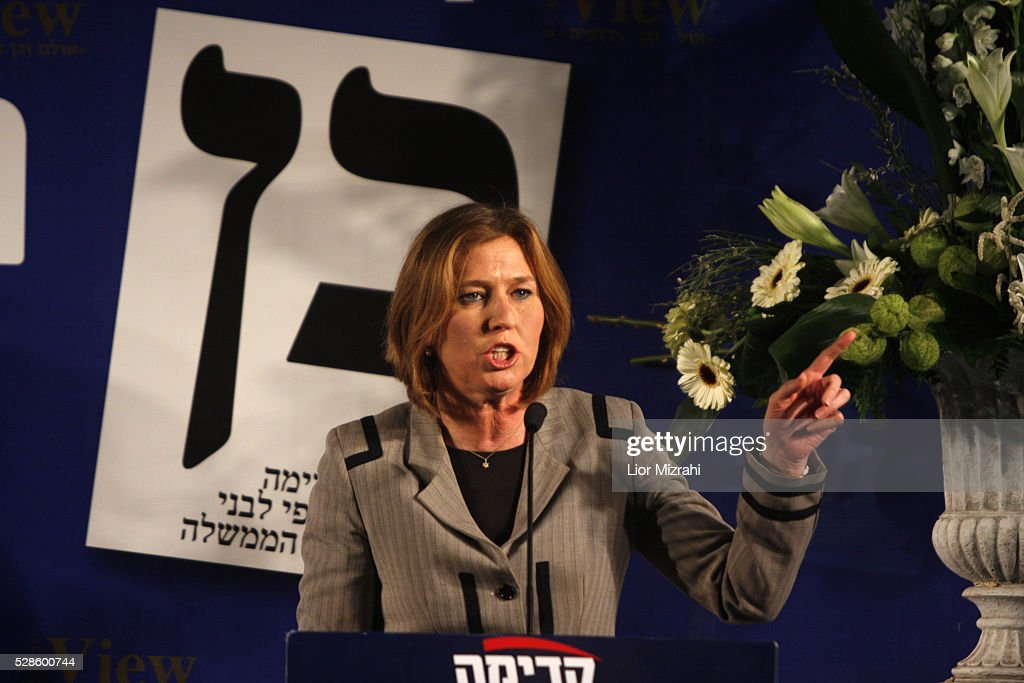 Israeli Foreign Minister <a gi-track='captionPersonalityLinkClicked' href=/galleries/search?phrase=Tzipi+Livni&family=editorial&specificpeople=537394 ng-click='$event.stopPropagation()'>Tzipi Livni</a> speaks during an election convention on February 03, 2009 in Jerusalem, Israel.