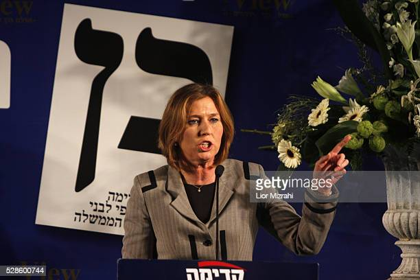 Israeli Foreign Minister Tzipi Livni speaks during an election convention on February 03 2009 in Jerusalem Israel