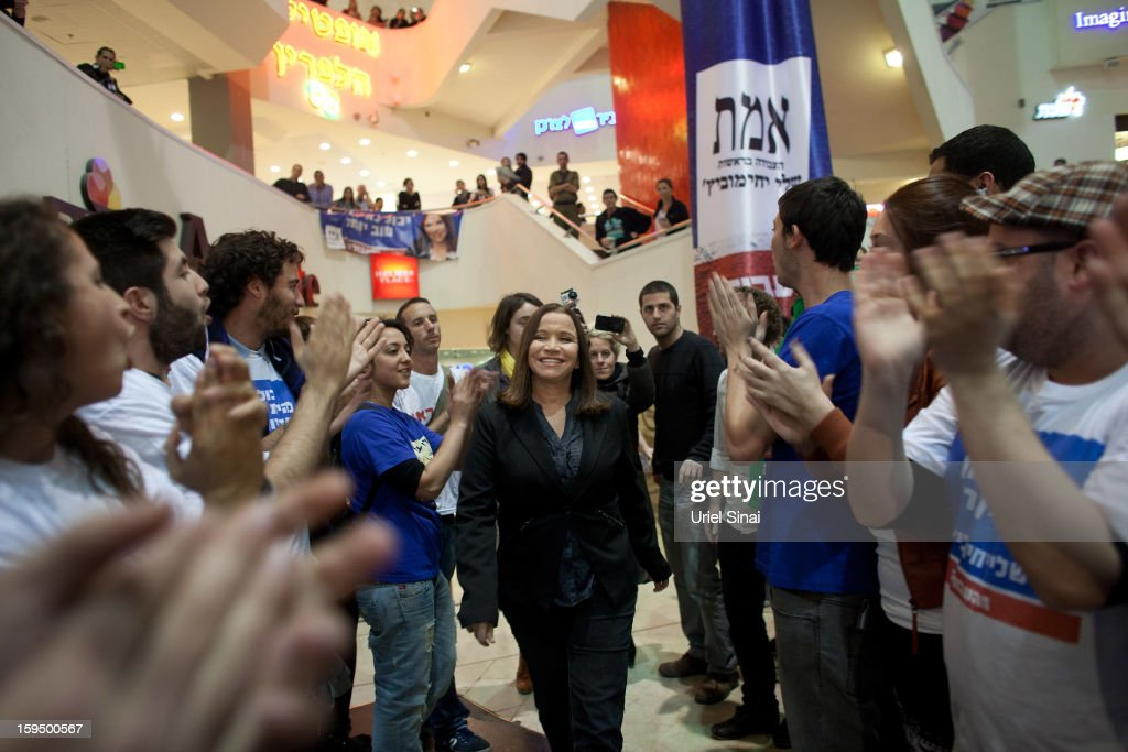 Israeli Labor party leader Shelly Yachimovich as she arrives to a campaign rally at a shopping center ahead of the upcoming Israeli elections on January 14, 2013. in Tel Aviv, Israel. Israeli elections are scheduled for January 22 and so far showing a majority for the Israeli right. (Photo by Uriel Sinai/Getty Images)Ê