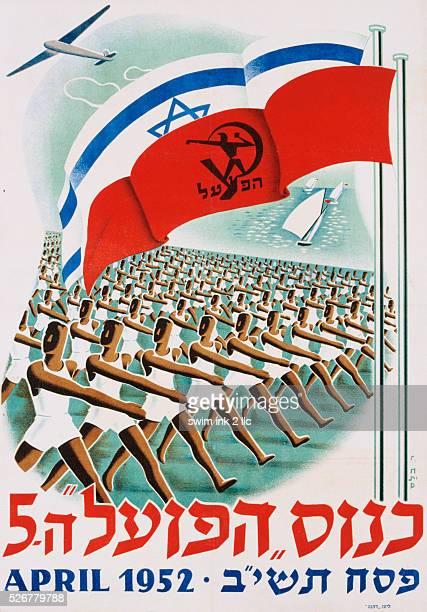 Israeli Political Sporting Poster