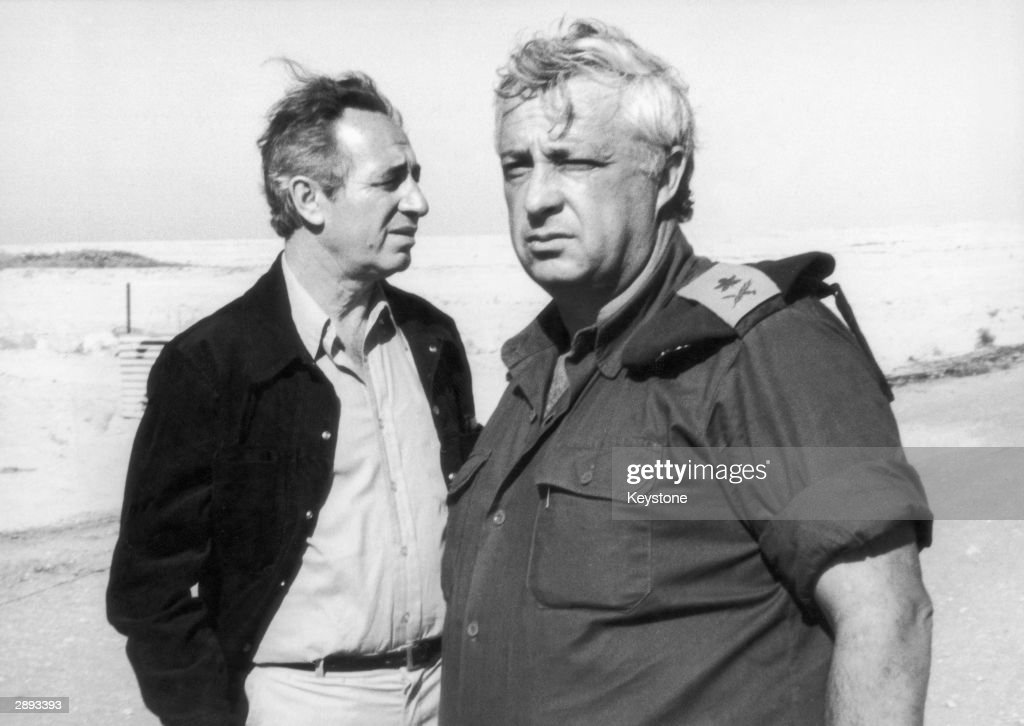 Israeli politicians Shimon Peres (left) and Ariel Sharon visit Ras-Sudar in Egypt, 1975. This was an important location in the Six Day War of 1967.