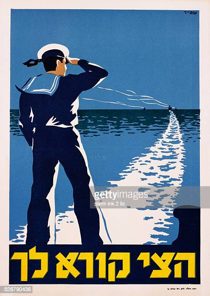 Israeli Poster Depicting a Sailor Watching Ships Depart