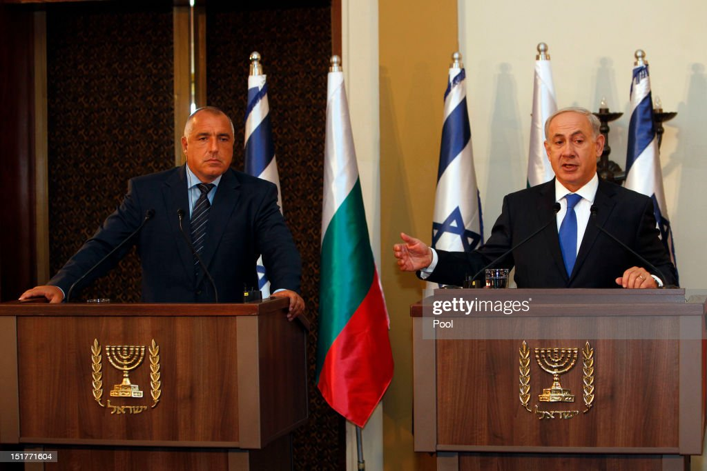 Israeli Prime Minister Benjamin Netantahu and his counterpart Bulgarian Prime Minister <a gi-track='captionPersonalityLinkClicked' href=/galleries/search?phrase=Boyko+Borisov&family=editorial&specificpeople=5906164 ng-click='$event.stopPropagation()'>Boyko Borisov</a> (L) attend a press conference on September 11, 2012 in Jerusalem, Israel.