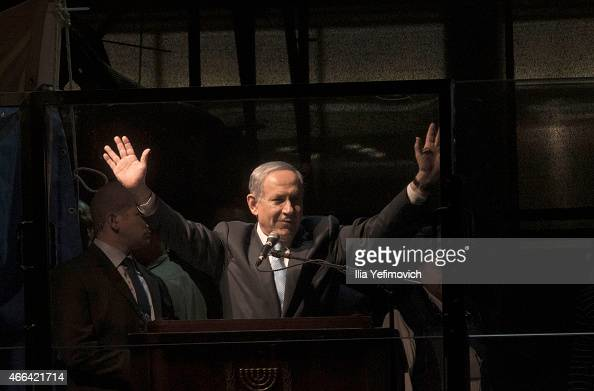 Israeli Prime Minister Benjamin Netanyahu gives a speech in front of thousands at a progovernment rally in support of rightwing parties in Rabin...