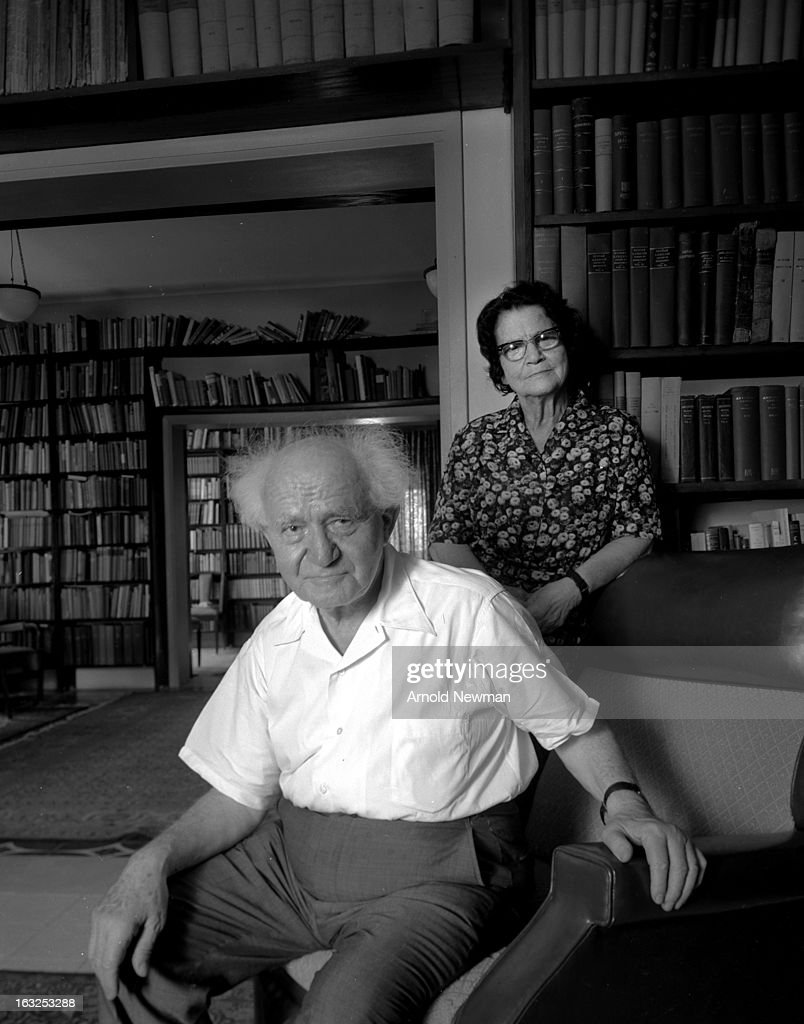 Isreali Prime Minister David Ben-Gurion (1886 - 1973), as he sits in an armchair, and his wife, Paula Ben-Gurion (1968 - 1892), May 10, 1965.