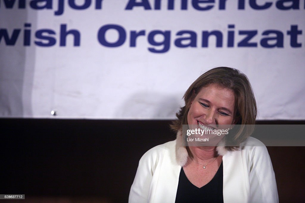Israel's opposition leader <a gi-track='captionPersonalityLinkClicked' href=/galleries/search?phrase=Tzipi+Livni&family=editorial&specificpeople=537394 ng-click='$event.stopPropagation()'>Tzipi Livni</a> smiles during a conference on February 17, 2010 in Jerusalem, Israel.