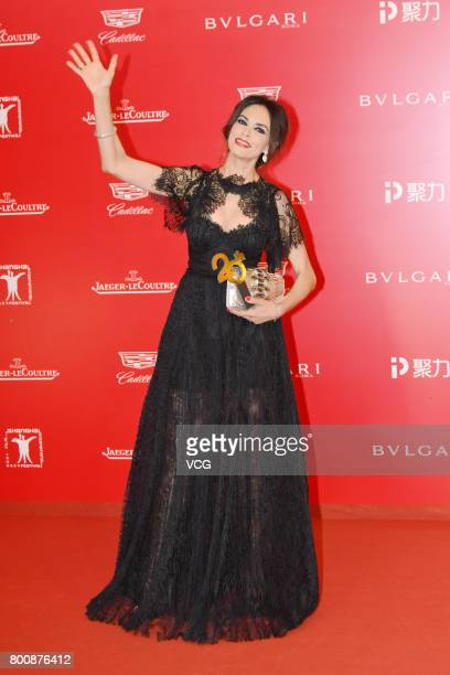 Italian actress Maria Grazia Cucinotta poses on the red carpet of Golden Goblet Awards and Closing Ceremony of 20th Shanghai International Film...