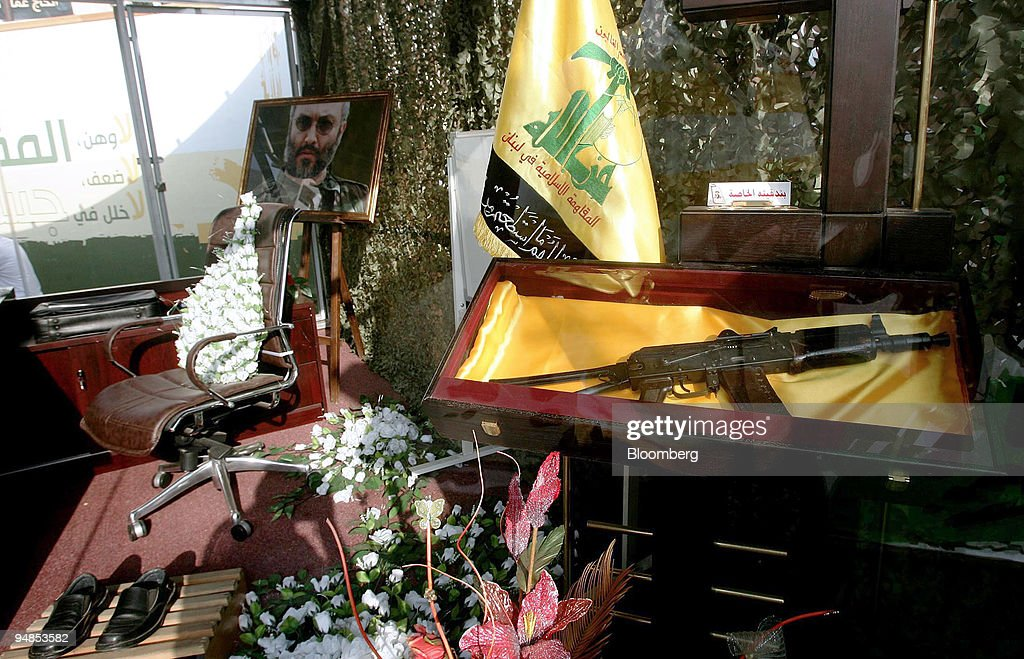 Items belonging to Imad Mughniyeh sit on display during an exhibition marking the second anniversary of the 2006 IsraelLebanon conflict in Nabatiyeh...
